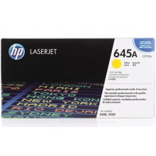 惠普(HP)LaserJet C9732A 黄色硒鼓 645A(适用 Color LaserJet 5500 5550)